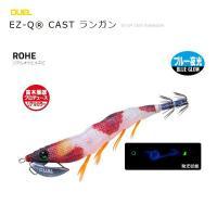 デュエル EZ-Q キャスト ランガン 3.5号 A1708 DUEL MAG CAST RUN&a...