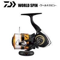 ダイワ グローブライド 17 ワールドスピン WORLD SPIN / スピニングリール / 糸付き...