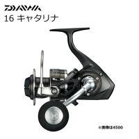 ダイワ 16 キャタリナ DAIWA CATALINA スピニングリール  防水・耐久・回転性能がさ...