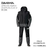 ダイワ ゴアテックス プロダクト コンビアップレインスーツ DR-1506 DAIWA  高い防水性...