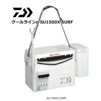 ダイワ (DAIWA) グローブライド クールライン アルファ COOL LINE α SU/S15...