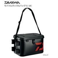 ダイワ モバイルタックルバッグ S(A)DAIWA MOBILE TACKLE BAG  ロッドスタ...