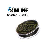 サンライン (SUNLINE) シューター ステューター (Shooter・STUTER) / バス...