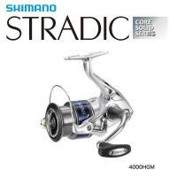 シマノ SHIMANO 15 ストラディック スピニングリール  シマノの新モデルSTRADIC〈ス...
