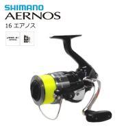 シマノ SHIMANO 16 エアノス AERNOS ラインつきスピニングリール   新たなフォルム...