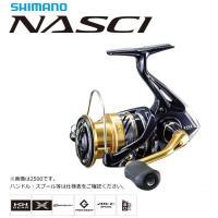 シマノ 16 ナスキー SHIMANO NEW NASCI / スピニングリール  先鋭フィーチャー...
