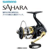 シマノ 17サハラ SHIMANO NEW SAHARA / スピニングリール  堅牢さが安心感を生...