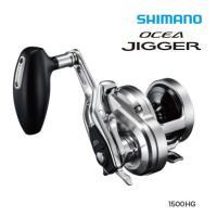 シマノ 17 オシア ジガー SHIMANO NEW OCEA JIGGER / ベイトリール 両軸...