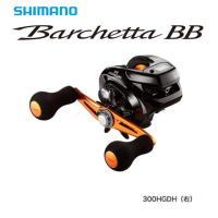 シマノ NEW 17バルケッタ BB SHIMANO BARCHETTA BB / ベイトリール 両...