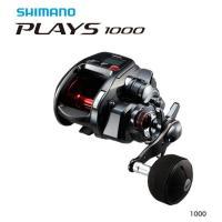 シマノ SHIMANO プレイズ PLAYS 電動リール / 船釣り  最初に感じてほしいのは、強さ...