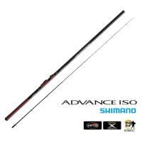 シマノ SHIMANO アドバンス ISO ADVANCE ISO 振出磯竿  磯ロッドのエントリー...