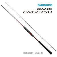 シマノ 17 ゲーム 炎月 SHIMANO GAME ENGETSU / タイラバロッド 船竿現代鯛...