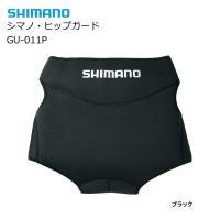 シマノ ヒップガード GU-011P SHIMANO 磯釣り  のびがよくフィット感に優れたクロロプ...