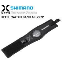 シマノ SHIMANO ワッチバンド XEFO・WATCH BAND AC-297P  アウターの上...