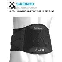 シマノ (SHIMANO) XEFO・WADING SUPPORT BELT   立ち姿勢の長期戦を...