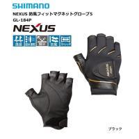 SHIMANO NEXUS 防風フィットマグネットグローブ5 GL-184P 5本切 / フィッシン...