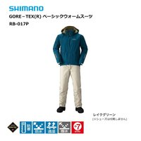 シマノ (SHIMANO) GORE TEX(R) ベーシックウォームスーツ RB-017P / レ...