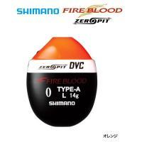 シマノ ファイアブラッド ゼロピット DVC TYPE-A M/L[SHIMANO FIRE BLO...