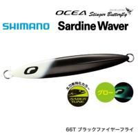 シマノ オシア スティンガーバタフライ サーディンウェバー SHIMANO OCEA Stinger...