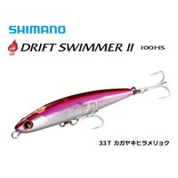 シマノ 熱砂 ドリフトスイマーII 100HS OL-210Q SHIMANO / ルアー サーフ ...