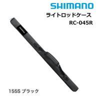 ロッドケース レッド WIDE シマノ RC−114M 【大型商品】 XT 145RW ネクサス ADVANCE