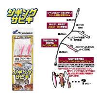 ハヤブサ (Hayabusa) ジギングサビキ 根魚用 SS471 / サビキ仕掛け  ジギングシー...