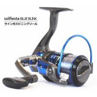 糸付きリール solfiesta ブルーブリンク (BLUE BLINK) ライン付きリール  ●大...