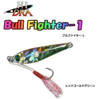 [SALE] ハイドラ (HI-DRA) ブルファイター1 Bull Fighter-1  フラッシ...