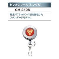 がまかつ Gamakatsu ピンオンリール  軽量で75cmロング紐を搭載したスタンダードモデル!...