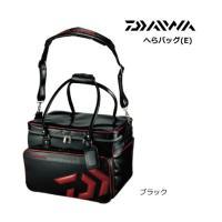 ダイワ DAIWA へらバッグ (E)大開口フタを搭載した新世代へらバッグ へらぶな用品  使い勝手...