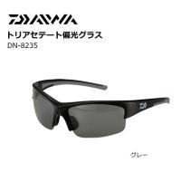 ダイワ (DAIWA) / グローブライド トリアセテート偏光グラス DN-8235  ■薄くて軽量...