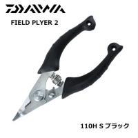ダイワ (DAIWA) / グローブライド フィールドプライヤー2   さらに進化した本格派釣り専用...