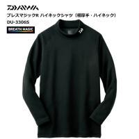 ダイワ (DAIWA) グローブライド ブレスマジック(R) ハイネックシャツ(極厚手・ハイネック)...
