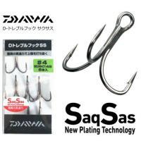 ダイワ DAIWA サクサス SaqSas トレブルフック  サクサス化するに当たって新設計を施した...