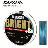 ダイワ DAIWA 棚センサーブライト+Si パック 船釣り用PEライン 大幅な性能アップを実現した...