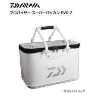 ダイワ プロバイザー スーパーバッカン FH36/40 EVO.7 DAIWA PROVISOR S...