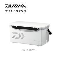 ダイワ DAIWA ライトトランクIV クーラーボックス  大容量&高保冷力、さらに極限までの軽量化...