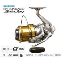 シマノ SHIMANO スーパーエアロ スピンジョイ SD SUPER AERO SpinJoy サ...
