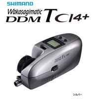 シマノ ワカサギマチック DDM-T CI4+ SHIMANO Wakasagimatic DDM-...