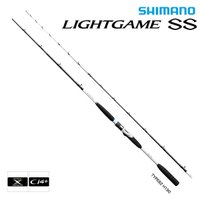 シマノ SHIMANO ライトゲーム LIGHTGAME SS ベイト(両軸)リール専用船竿  「軽...