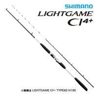 シマノ ライトゲーム CI4+ SHIMANO [LIGHTGAME CI4+]ベイトモデル 船竿 ...