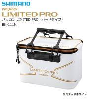 シマノ バッカン リミテッドプロ ハードタイプ BK-111N SHIMANO バッカン LIMIT...