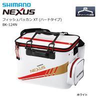 シマノ フィッシュバッカン XT ハードタイプ BK-124N SHIMANO  ■魚の取り込みがし...