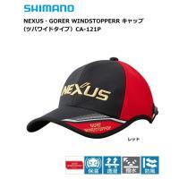 シマノ SHIMANO NEXUS・GORE WINDSTOPPER キャップ(ツバワイドタイプ) ...