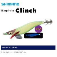 シマノ セフィア クリンチ エクスカウンター SHIMANO Sephia Clinch エギング ...