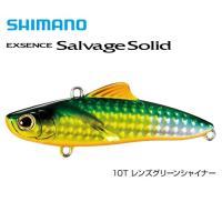シマノ エクスセンス サルベージソリッド  SHIMANO EXSENCE Salvage ソルトバ...