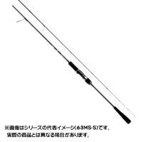 ダイワ 20 ヴァデル SLJ AP 63MS-S 【大型商品1】