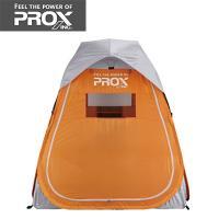 ◆ワカサギ釣りやへら釣りに最適な小型テント。ジョインターを使用すると何台でも連結できます。 ◆ジョイ...