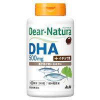 アサヒ ディアナチュラ DHA  +イチョウ葉 (240粒) ※軽減税率対象商品