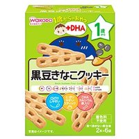 和光堂 1歳からのおやつ +DHA 黒豆きなこクッキー 1歳頃から (2本×6袋) ベビーおやつ ※軽減税率対象商品